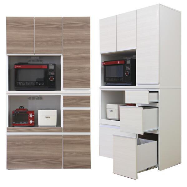 レンジ台 食器棚 レンジボード キッチンボード 幅100cm オープンボード キッチン収納 日本製 アウトレット価格並  送料無料  通販