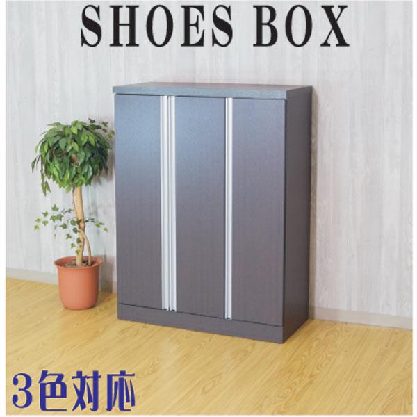 下駄箱 靴箱 シューズボックス 下足箱 シューズラック ロータイプ 靴収納 木製 85幅 幅85cm 高さ118cm 北欧 シンプル モダン 日本製