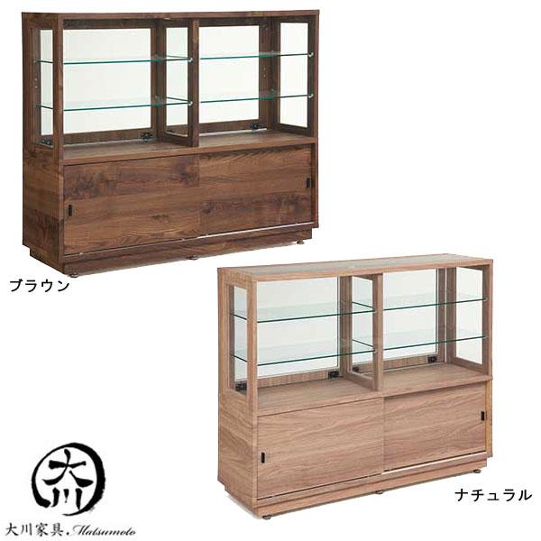 コレクションケース コレクションボード キュリオケース ディスプレイ コレクション収納 フィギュアケース 130幅 幅130cm 飾り棚