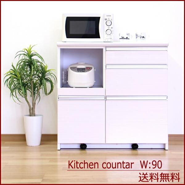 キッチンカウンター カウンター キッチンボード キッチン収納 レンジボード 食器収納 90幅 幅90cm 完成品 北欧 シンプル モダン