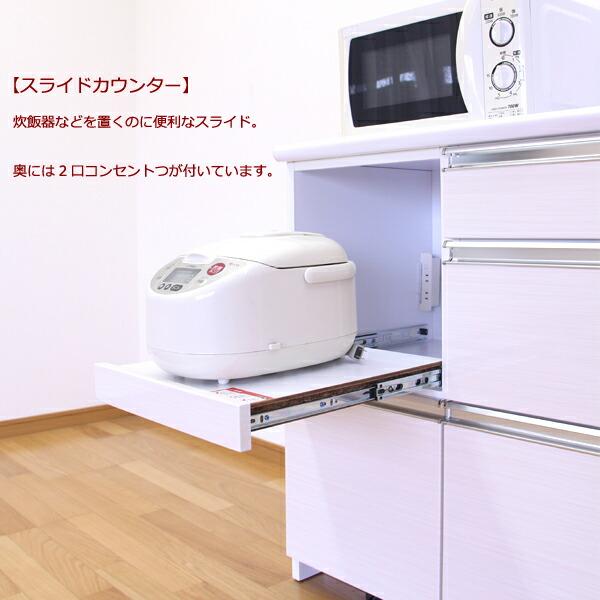 キッチンカウンター カウンター キッチンボード キッチン収納 レンジボード 食器収納 90幅 幅90cm 完成品 北欧 シンプル モダン アウトレット価格並  送料無料  通販