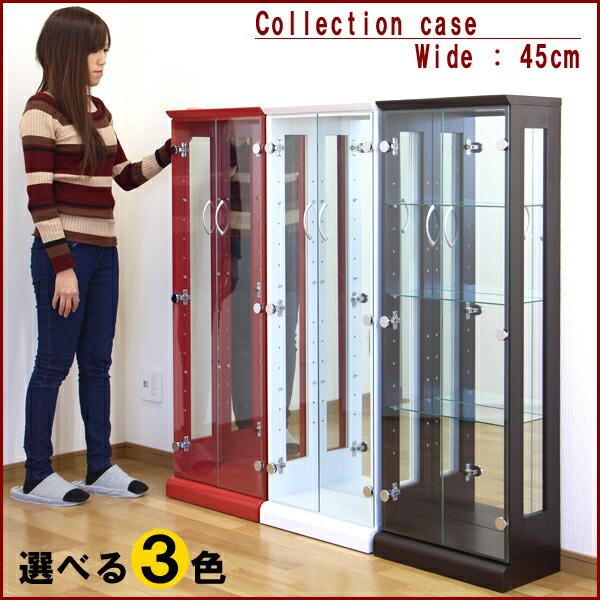 コレクションケース コレクションボード キュリオケース ディスプレイ コレクション収納 フィギュアケース 30幅 幅30cm 飾り棚 棚ガラス3枚