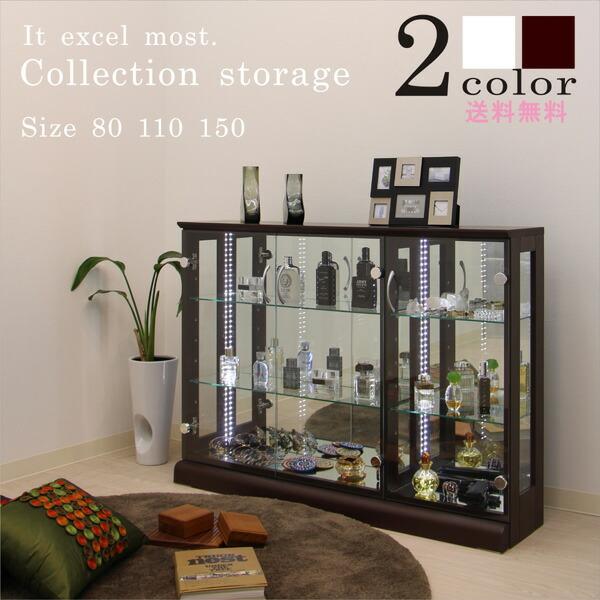 コレクションケース コレクションボード コレクション収納 キュリオケース フィギュア ガラスケース ディスプレイ 飾り棚