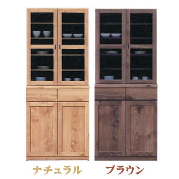 食器棚 ダイニングボード キッチンボード 幅80cm 高さ182cm キッチン収納 カップボード ガラス扉 引出し 箱組 耐震ラッチ付