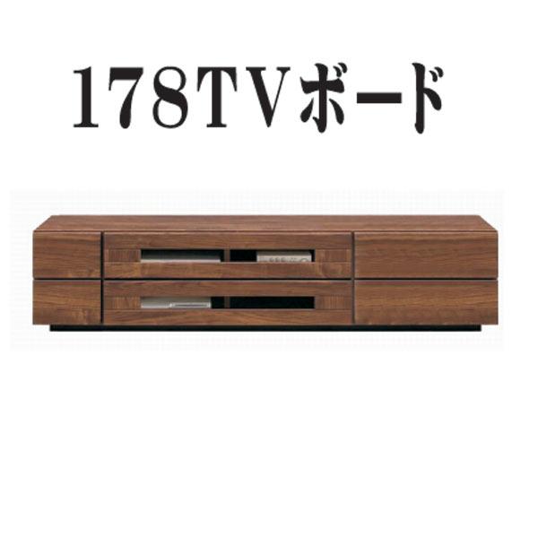 テレビ台 テレビボード TVボード ローボード 180幅 幅180cm TV台 AV収納 AVラック テレビラック AV収納家具
