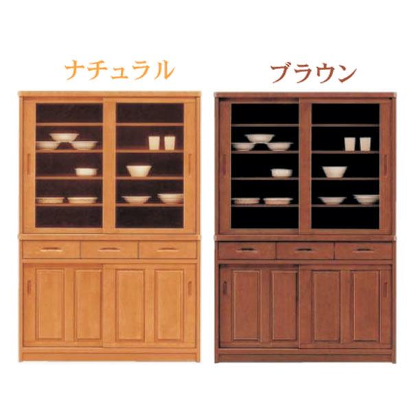 食器棚 ダイニングボード キッチンボード 120幅 幅120cm キッチン収納 カップボード 食器収納 ガラス扉 北欧 シンプル モダン 木製
