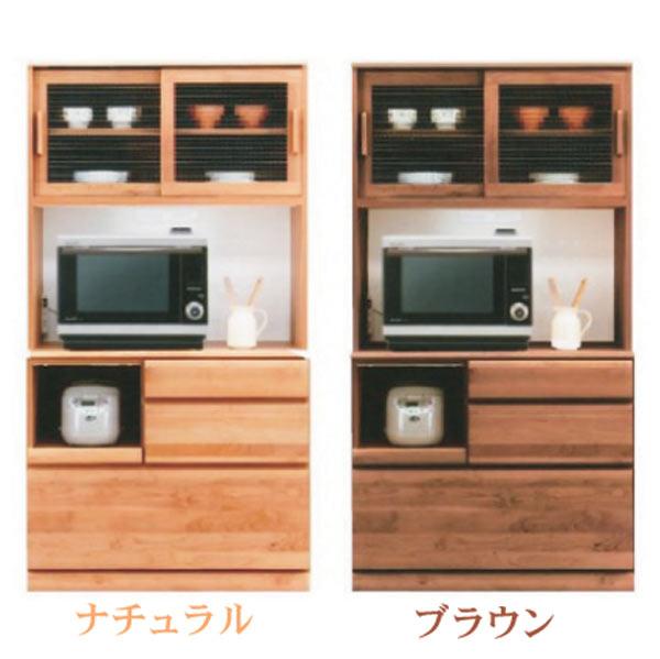 ダイニングボード レンジ台 食器棚 レンジボード キッチンボード 100幅 幅100cm オープンボード ガラス扉 引出し 箱組 コンセント付 モイス使用 日本製 北欧