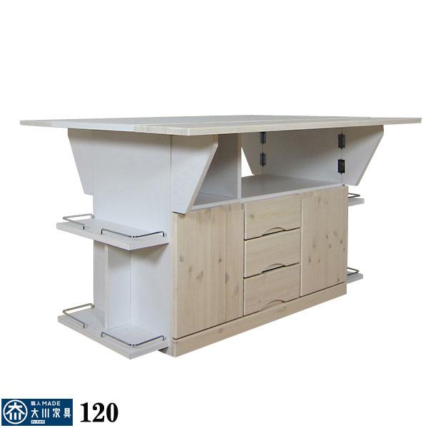 キッチンカウンター バタフライカウンター カウンターキッチン 間仕切り テーブル 両面 キッチン収納 幅120cm キッチン カウンターテーブル 開き戸 北欧
