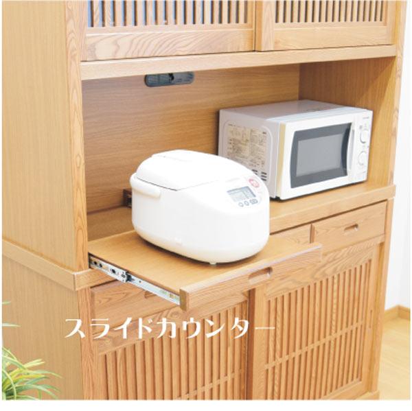 ダイニングボード レンジ台 食器棚 レンジボード キッチンボード 130幅 幅130cm オープンボード ガラス扉 浮造り仕上げ 日本製 和 アウトレット価格並  送料無料  通販