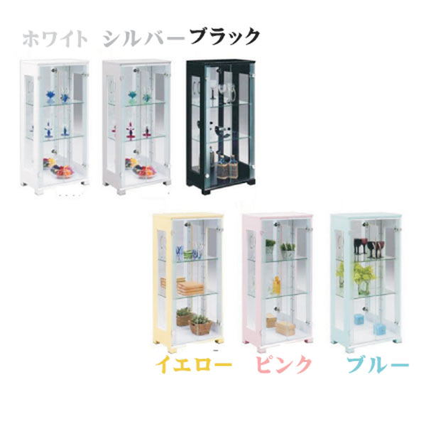 コレクションケース コレクションボード コレクション収納 50幅 幅50cm ディスプレイラック フィギュア 棚 ガラスケース ガラスショーケース 木製 選べる6色 アウトレット価格並  送料無料