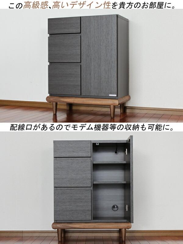 リビングボード キャビネット 幅60cm 国産品 完成品