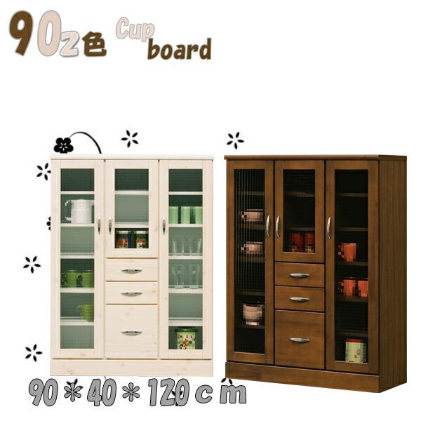 ローカップボード キッチンボード 90 キッチン収納 国産 完成品