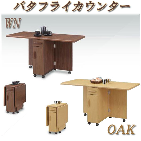 Kitchen Table Work Desk