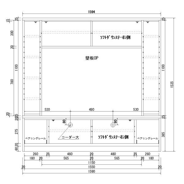 テレビ台 テレビボード ハイボード 幅160 TV台 完成品 モダン