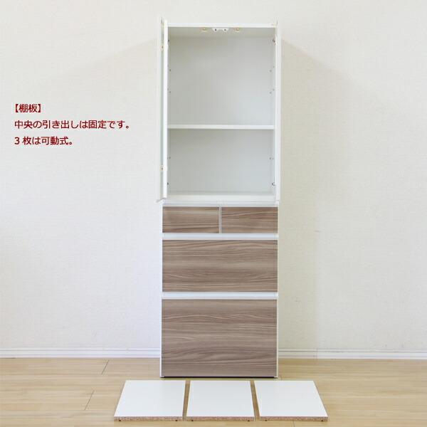 日本製 収納家具