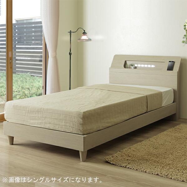 ベッド ベット ダブル ダブルベッド ベッドフレーム 木製 140幅 幅140cm LEDライト付 コンセント付 脚付 北欧 シンプル モダン