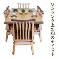 ダイニングテーブルセット ダイニングセット 6人掛け テーブル幅190cm ダイニングテーブル x1 ダイニングチェア x6 7点セット タモ 無垢 無垢材 北欧デザイン 和風