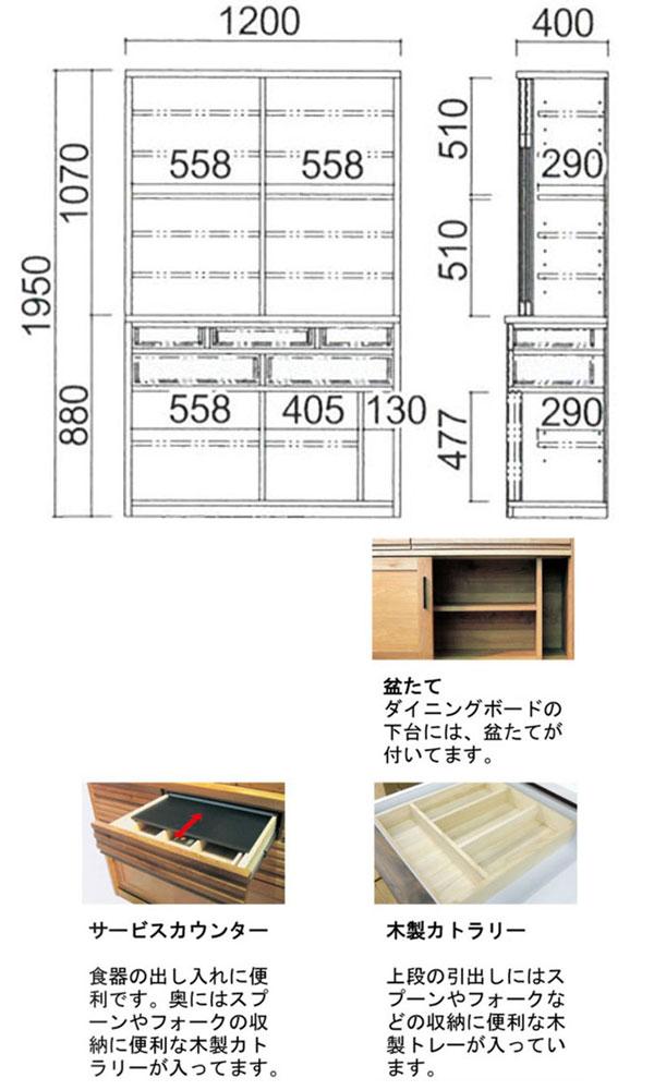 食器棚 ダイニングボード キッチンボード 120幅 幅120cm キッチン収納 カップボード 食器収納 ガラス扉 高級 北欧 シンプル モダン 木製 カラー等 ナチュラル 材質 ホワイトオーク材 アウトレット価格並 送料無料  通販