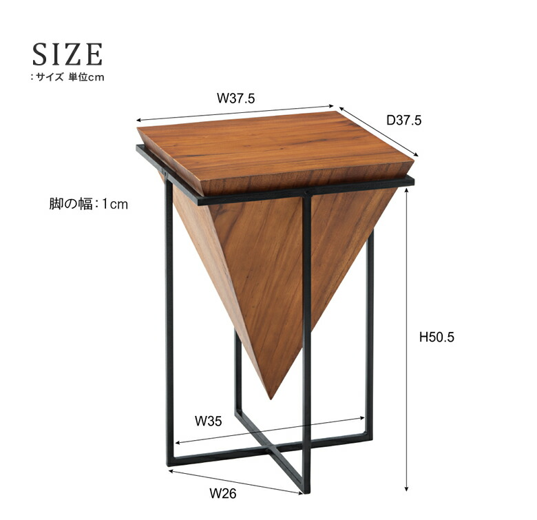 サイドテーブル おしゃれ 木製 天然木 アイアン インテリア テーブル ソファーテーブル ディスプレイ リビング エントランス ハイタイプ カフェ マライカ