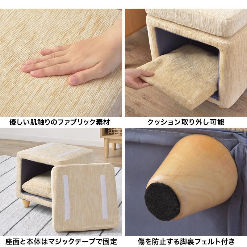 ペットハウス スツール ファブリック おしゃれ 木製 ペット用品 猫 犬 椅子 コンパクト オットマン チェア 小型 角型