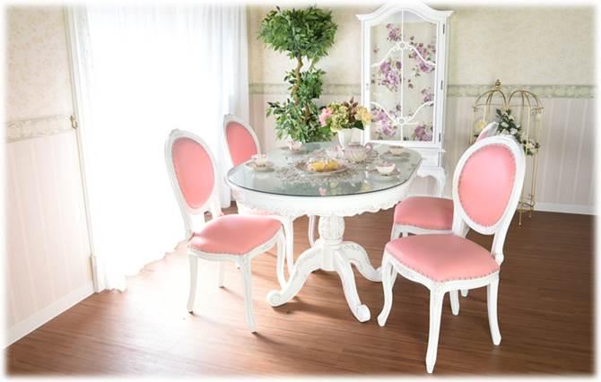 ダイニングセット ダイニングテーブルセット ロココ調 家具 テーブル チェア 椅子 プリンセス 幅135 4人用 食卓 おしゃれ マホガニー マーキュリー