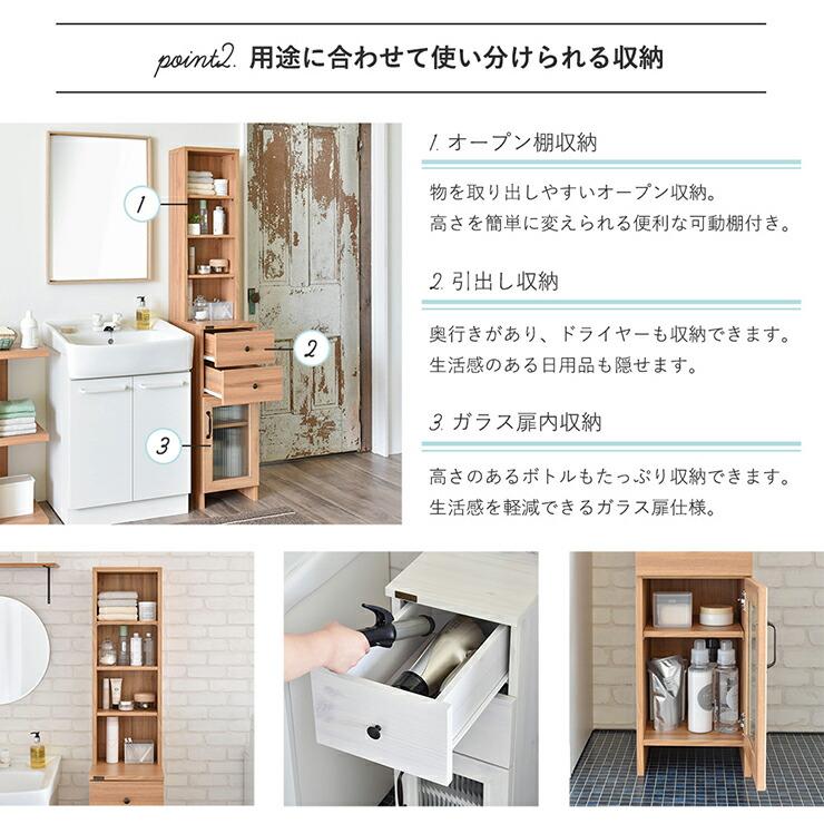 隙間収納 すきま収納 30cm 洗面所 キッチン スリムラック 木製 シンプル おしゃれ 引き出し 収納家具 新生活 ドリー
