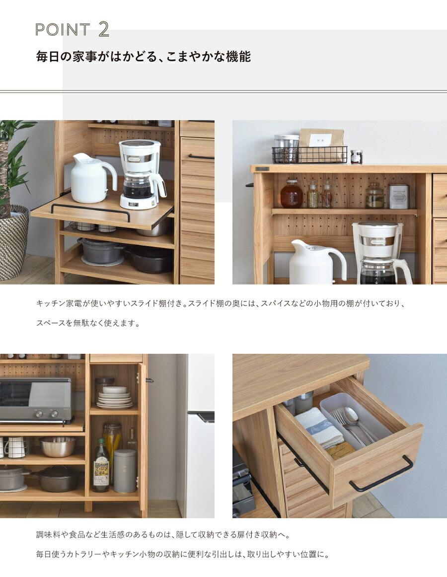レンジボード レンジ台 カウンター キッチン収納 収納家具 北欧 有孔ボード シンプル 引出し コンセント ロータイプ コンパクト 一人暮らし 新生活