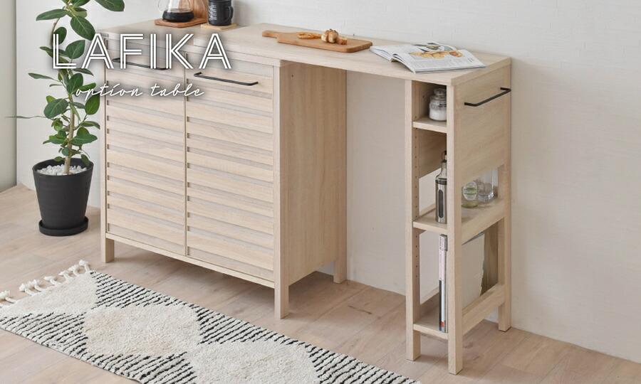 キッチン 作業台 シンプル テーブル 北欧 一人暮らし 収納家具 キッチン収納 おしゃれ キッチンストッカー コンパクト シンプル 棚付き 新生活