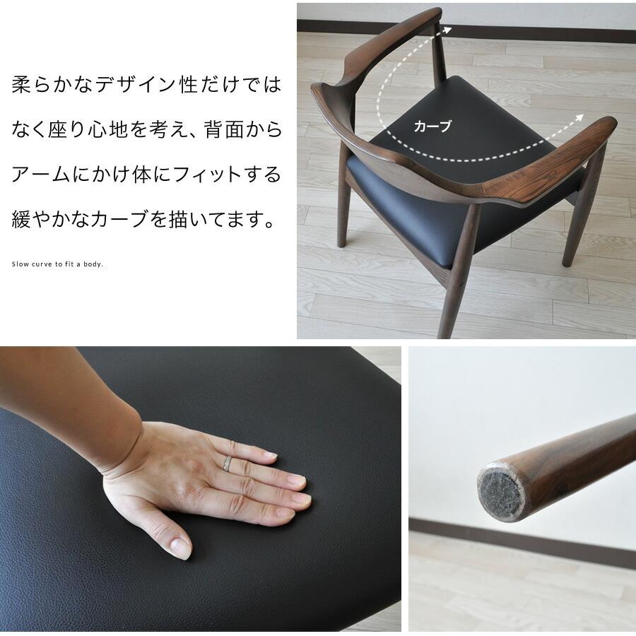 ダイニングチェア 肘付き おしゃれ チェア 木製 食卓椅子 モダン ダイニング いす 合成皮革 かっこいい スタイリッシュ 1脚 単品 シュアーヴ