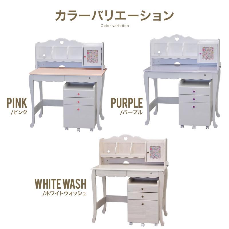 学習机 学習デスク 勉強机 机 デスク 女の子 クリスタル ホワイトウォッシュ プリンセス ピンク 紫 カントリー 2020年モデル スフレ