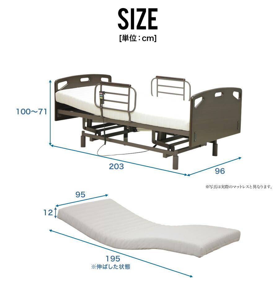 電動ベッド 介護ベッド シングル マットレス付き 3モーター 昇降 リクライニングベッド 非課税 オプションキャスター 手すり付き 高さ調整 ウレタンマット 安全機能 介護施設 病院 自宅 コンブリオ