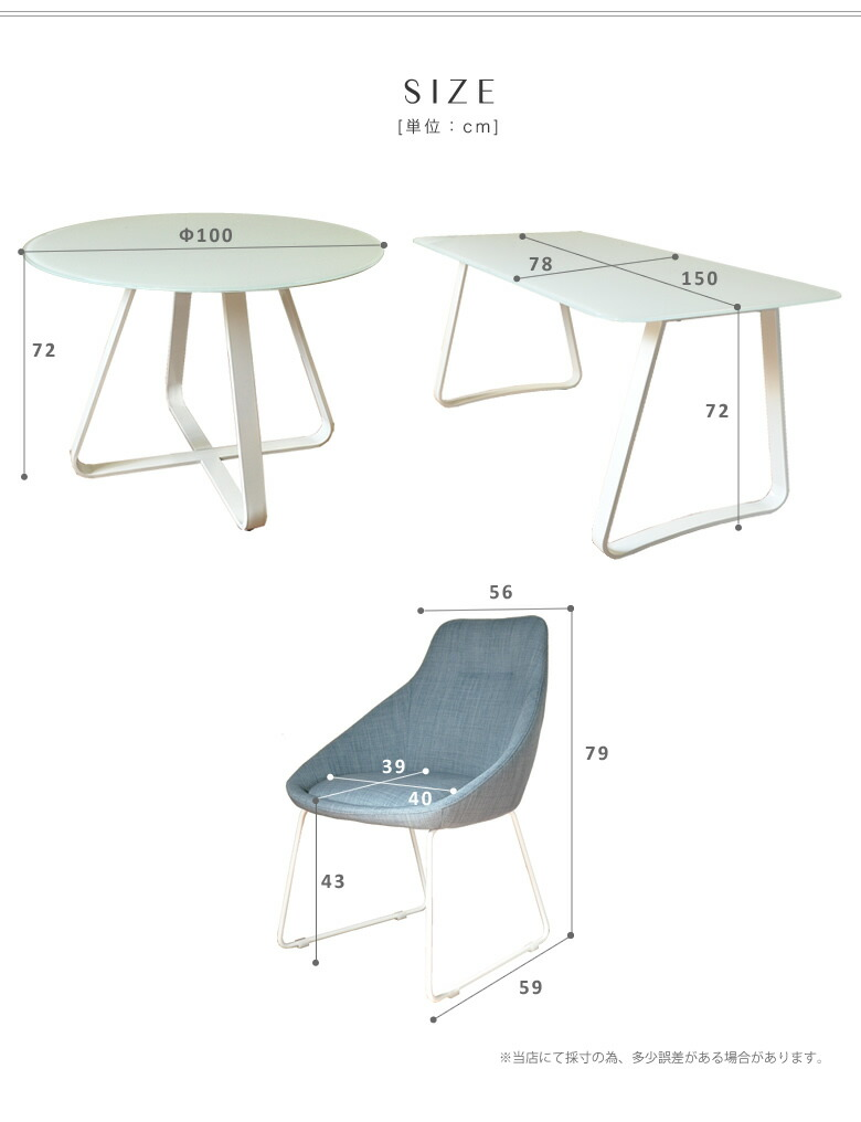 ガラステーブル 食卓 円卓 丸テーブル コンパクト 4人 カジュアル モダン ダイニングテーブル ダイニングチェア カフェ