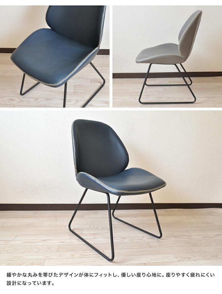 ダイニングチェア おしゃれ グレー ブルー PUレザー 椅子 いす ヴィンテージ風 レトロ調 チェア アイアン インダストリアル タロ 2脚セット