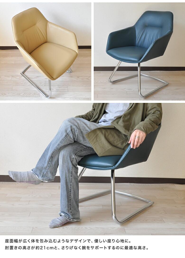 ダイニングチェア おしゃれ 肘付き モダン PUレザー 椅子 いす チェア スチール カンティレバー 食卓椅子 ダイニング ムカバ 2脚セット
