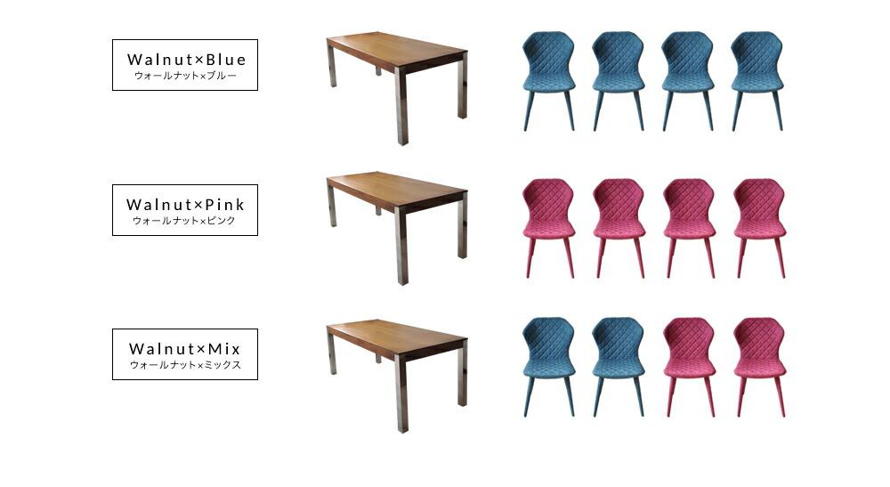 ダイニングテーブルセット ダイニングセット 4人 白 ウォールナット 5点セット おしゃれ 食卓 チェア 椅子 ダイニングチェアー 天然木 ファブリック ジェンティーレ