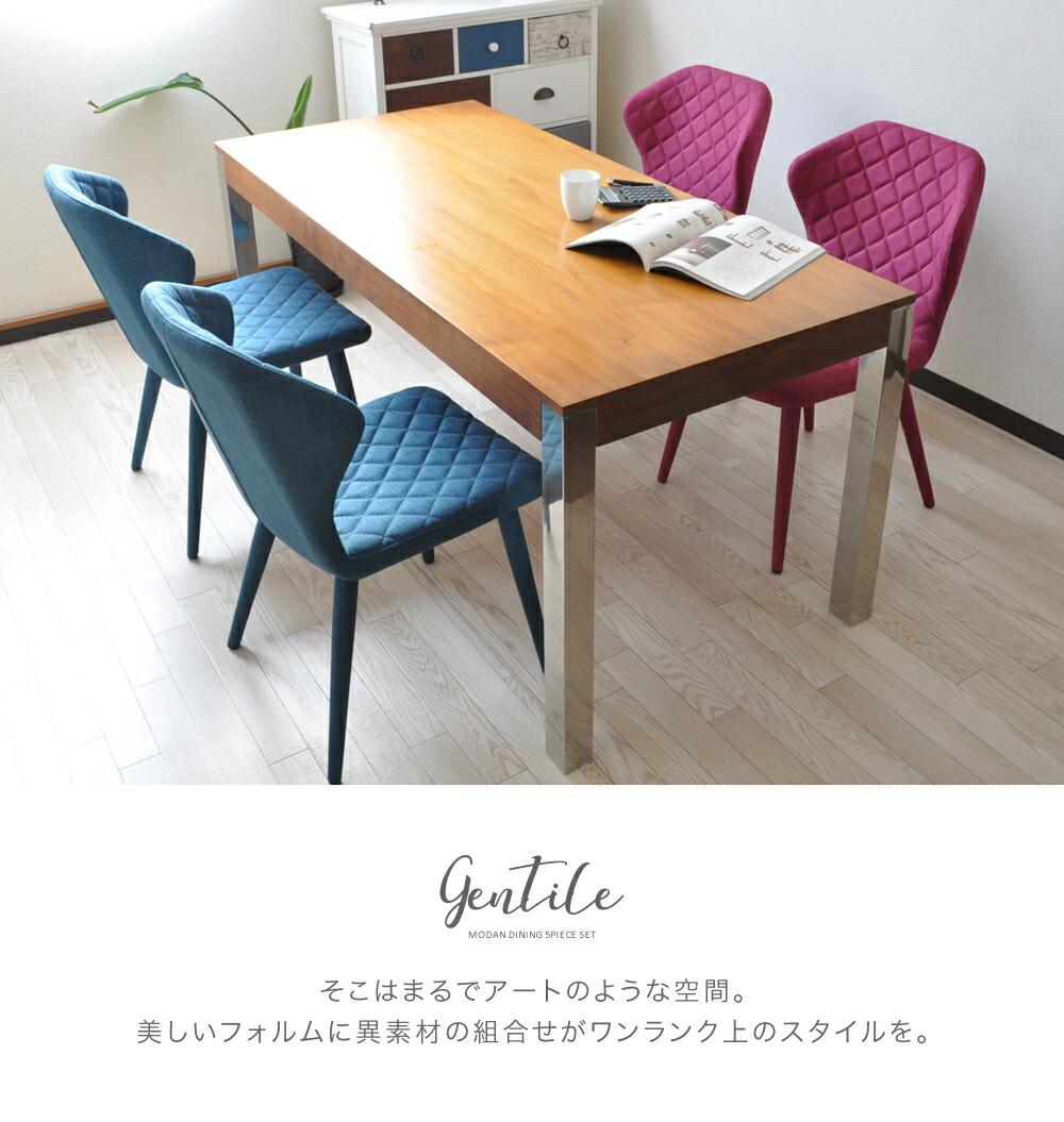 ダイニングテーブル 白 160 天然木 ウォールナット 食卓テーブル ステンレス おしゃれ 4人 広々 ダイニング リビング ジェンティーレ
