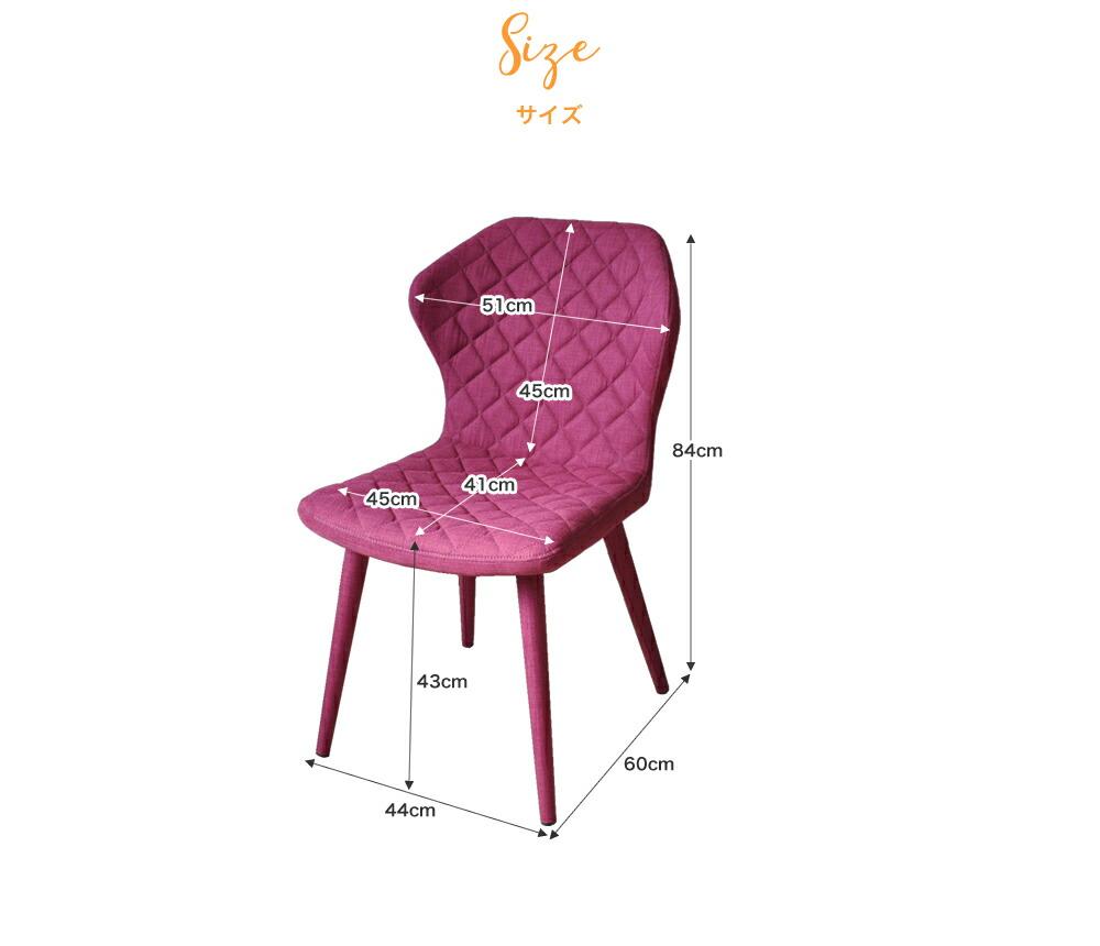 ダイニングチェア 2脚セット おしゃれ チェア 椅子 イス ダイニング ファブリック ブルー ピンク モダン シンプル 2脚組 ジェンティーレ