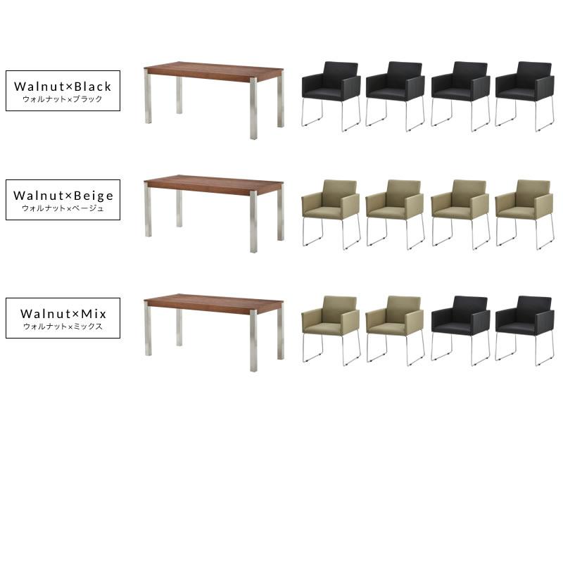 ダイニングテーブルセット 4人掛け ダイニングセット 4人 5点セット モダン おしゃれ ホワイト ウォールナット スチール 木製 合成皮革 新築 新生活