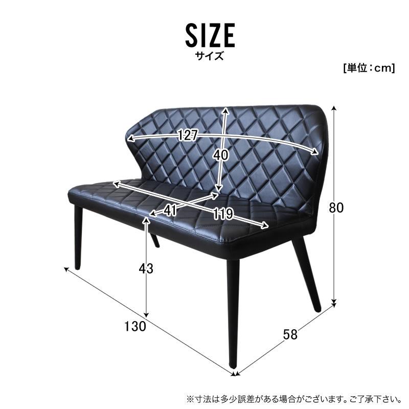 ダイニング ベンチ 背もたれ 付き 2人掛け おしゃれ モダン ダイニングチェア 新生活 椅子 黒 青 レガーメ 単品