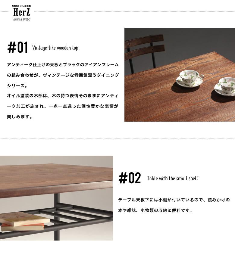 カウンターセット カウンターテーブル カウンターチェア バーカウンター バーチェア ヴィンテージ アンティーク調 おしゃれ 木製 アイアン 棚付き 収納付き