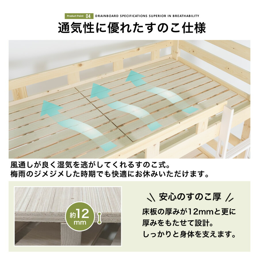 2段ベッド 二段ベッド 木製 分割 ロータイプ 子供用 大人用 シンプル 天然木 パイン材 北欧風 社宅 寮 子供部屋
