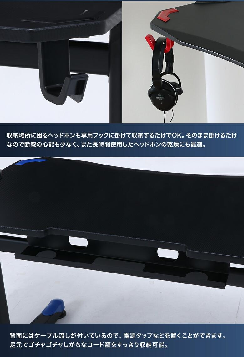 ゲーミングデスク デスク オフィスデスク 昇降 高さ調整 スタンディング 120 ヘッドホンフック付 ワークデスク PCデスク パソコンデスク かっこいい おしゃれ ゼノプロ