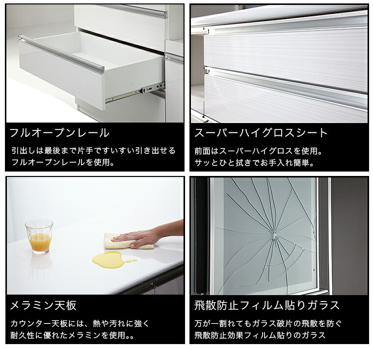 レンジボード オープンボード 食器棚 幅70 70cm キッチンボード カップボード 収納棚 新生活 キッチン収納 完成品 国産 開梱設置 シンプル