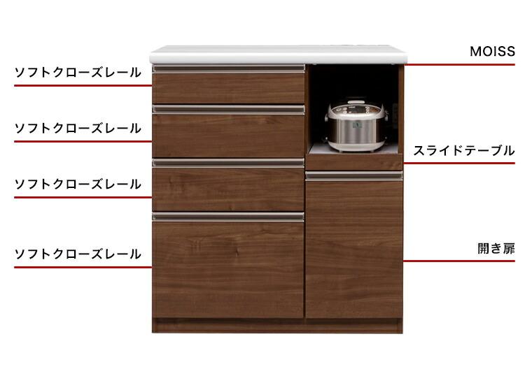 レンジ台 レンジラック レンジボード キッチンカウンター 幅90 90cm 完成品 大型レンジ対応 キッチン収納 レンジ置き 引出し スライド シンプル おしゃれ