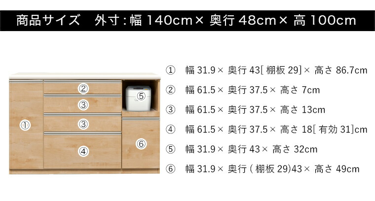 レンジ台 レンジラック レンジボード キッチンカウンター 幅140 140cm 完成品 大型レンジ対応 キッチン収納 レンジ置き 引出し スライド シンプル おしゃれ