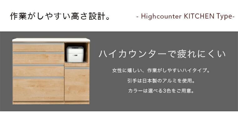 レンジ台 レンジラック レンジボード キッチンカウンター 幅120 120cm 完成品 大型レンジ対応 キッチン収納 レンジ置き 引出し スライド シンプル おしゃれ