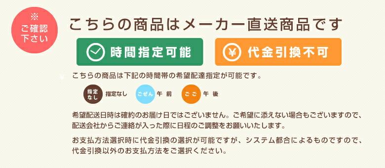 ベッド 収納ベッド チェストベッド 日本製 収納付き コンセント付き