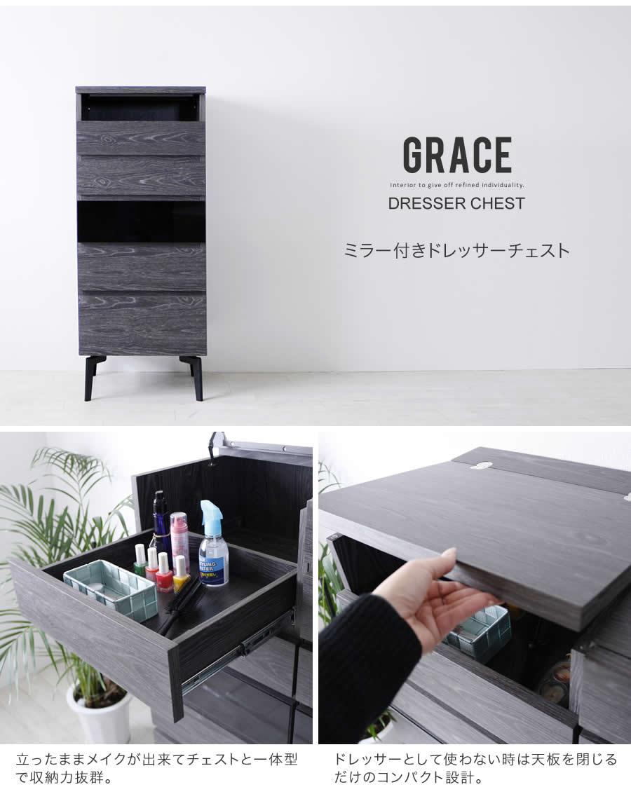 ドレッサー コンパクト チェスト タンス グレー 収納家具 リビング 寝室 5段 ミラー付き 鏡 おしゃれ アイアン グレース