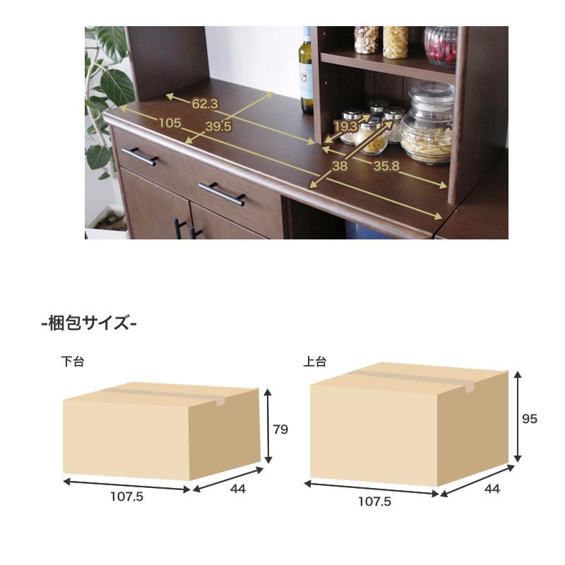 オープンボード 食器棚 キッチンボード コルクボード おしゃれ レンジボード レンジ台 木製 ブラウン 北欧 モダン スライド棚 開き戸 引出し 新築 新生活 カフェ風 リエジュ