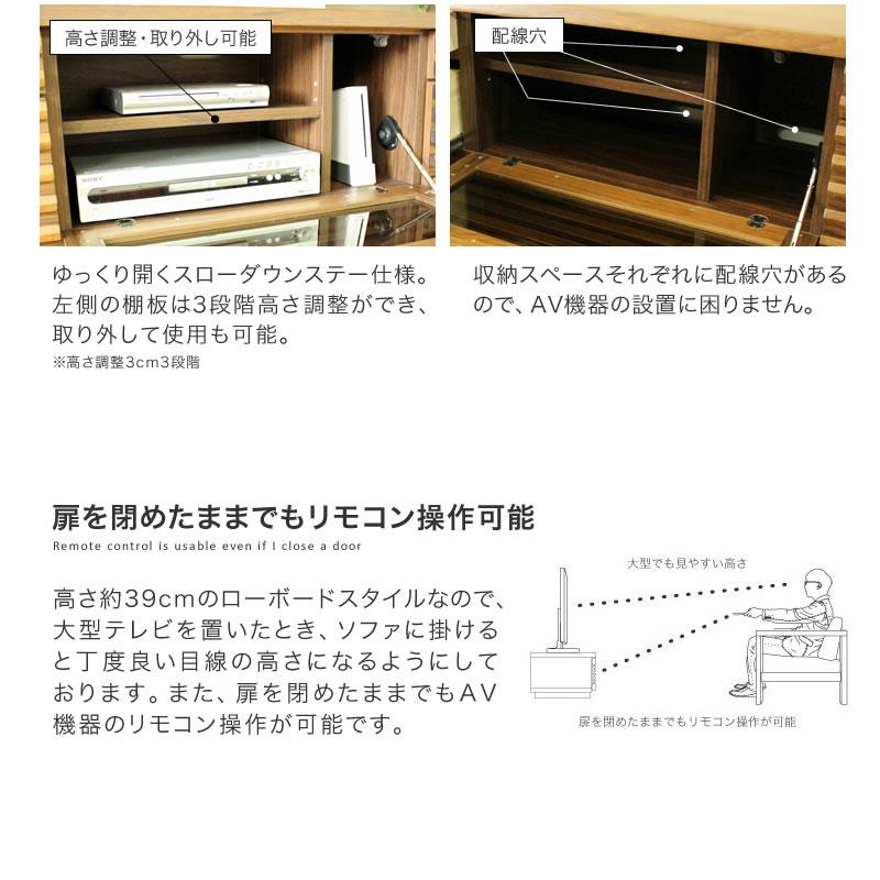 テレビボード 160 テレビ台 おしゃれ 開梱設置 木製 ローボード ナチュラル シンプル リビング 新築 ルーバーデザイン モダン イルヴェント